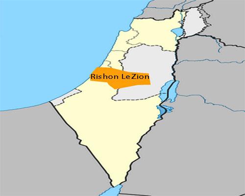 Rishon  LeZión